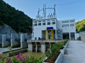 Công trình thủy điện Bảo Lạc B